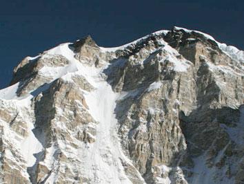Expedición Dome Kang II